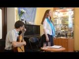 Виктория Кныш и Александр Машков - Не виделись давно... (В.Кныш, А.Комиссарова)