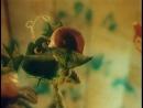 Летающая мельница ГДР, 1981 полнометражный мультфильм, дубляж, советская прокатная копия
