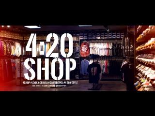 Наш магазин в Симферополе