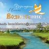 """Гранитная мастерская """"Вознесение"""" г. Кокшетау"""