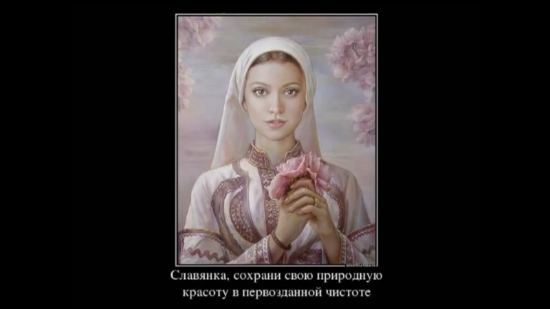 Триединство Славян - Коловрат - клип