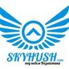 Skyhush - Аэросъемка в Алматы. Продажа DJI