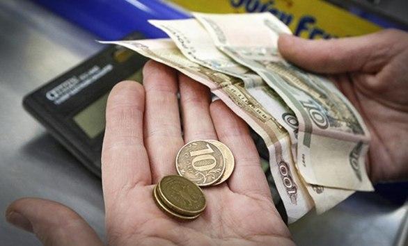 #доходы#Россия#рубль#экономика#финансыРеальные доходы россиян с начал