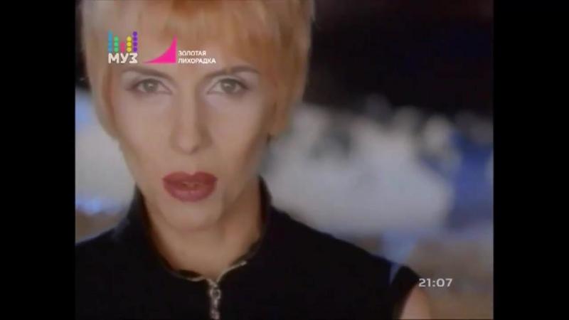 Алена Свиридова - Розовый фламинго HD