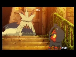 FRT Sora Pokemon the series Sun&Moon - Season 20 - Episode 7 576p