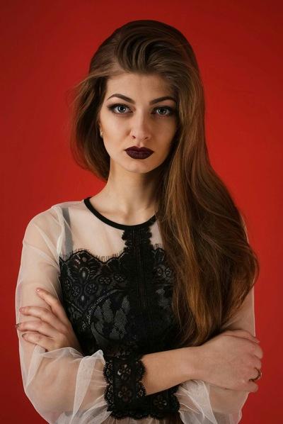 Александра Белаш