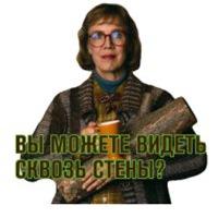Маша Бойко