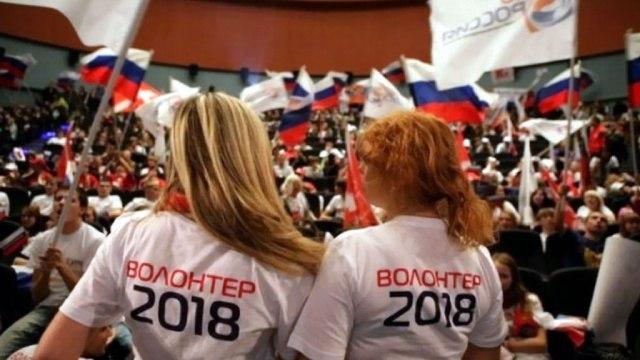 В Ростове пройдет семинар для участников конкурса «Наследие волонтерской программы ЧМ-2018™»