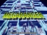 [Team Wolf & DragonFox] Denji Sentai Megaranger - 02