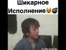Чеченец волчонок 👍🏻