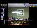 世界遺産で大きな地震 13人死亡 観光客多数足止め(17⁄08⁄09)