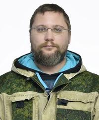 Максим Прохачёв