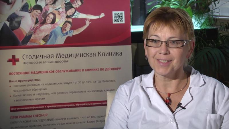 Чернова Марина Владимировна. Врач онколог-маммолог-гомеопат. Врач высшей категории