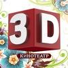 Natalya Kinoteatr