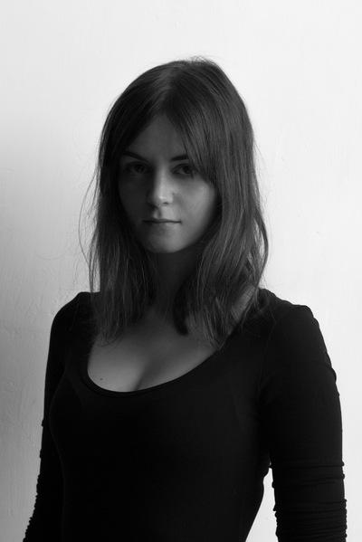 Liza Kochergina