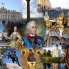 История России в опросах