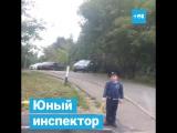Мальчик-инспектор ДПС
