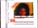 Начало эфира и программа передач (Сети-НН [г. Нижний Новгород], 12.06.1994)