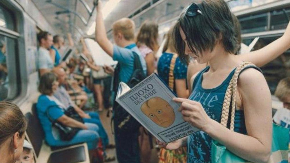 Если вы живете в Москве и пользуетесь метро, то это новость для вас!