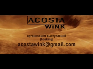 Май #002 | DJ Acosta Wink House\Tech\Deep\Club\Techno