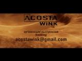 Май #002 | DJ Acosta Wink HouseTechDeepClubTechno