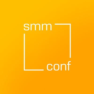 Афиша Москва SMM conf