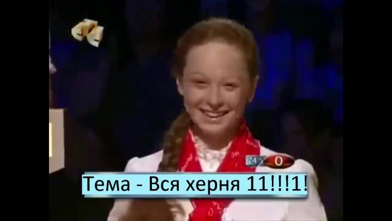 Hell Yeah! Covers_ Екатерина Дроч в шоу - задрот без жизни