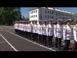 Тувинский кадетский корпус, 1 июня