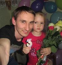 Андрей Немешкин