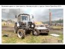 Выживальщики vs трактористы Никому не уйти с трассы Бизон Трек Шоу 2016