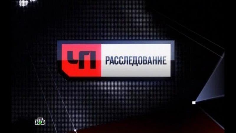 ЧП. Расследование. Армен Джигарханян и Виталина Цимбалюк - Личное дело! ( 20.10.2017 )