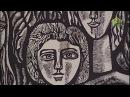 Творческая мастерская. От 22 июля. Памяти художника Николая Игнатьевича Золотух