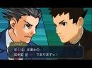 Subbed Ace Attorney Special Stage 2017 Phoenix vs Ryuunosuke