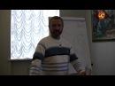 Легкий способ остановить ум Сергей Данилов