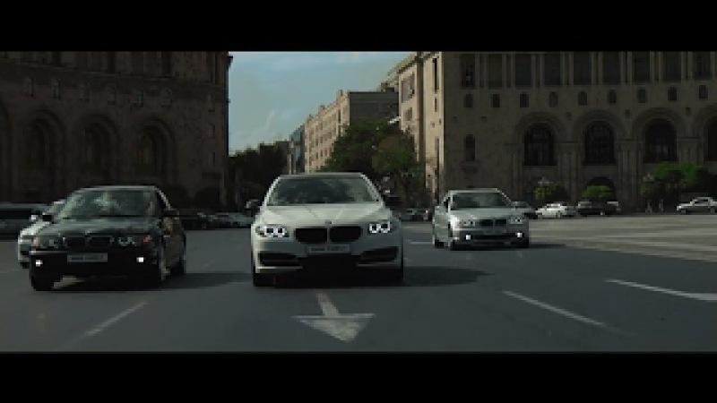 MiyaGi Эндшпиль Без обид BMW FAMILY YEREVAN