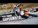 Супермотоциклы для суперлюдей Supermoto В шлеме