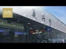Великолепный Китай Серия 2 Энергия инноваций age0
