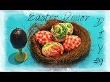 DIY Пасхальный декор  Easter Decor