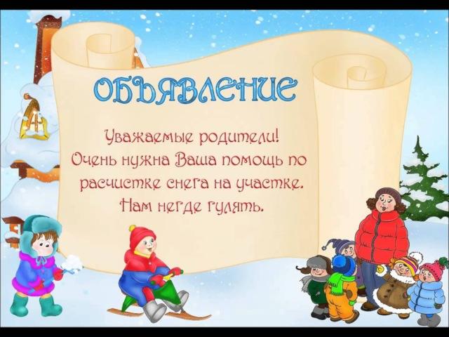 Поздравляем с Днем Воспитателя и Дошкольного Работника :))