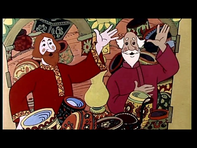 Конёк-Горбунок. 1975 (HD)