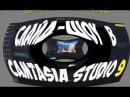 Camtasia Studio-9 с А вплоть до Я