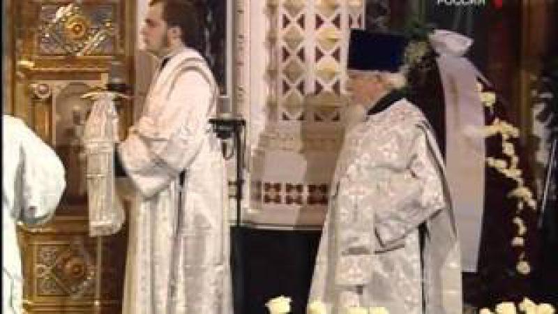 Прощание с Патриархом Алексием II - Апостол