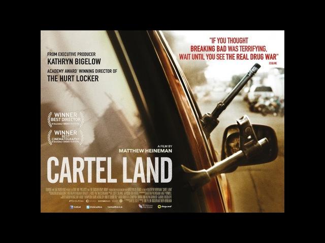 Земля картелей | Cartel Land 2015