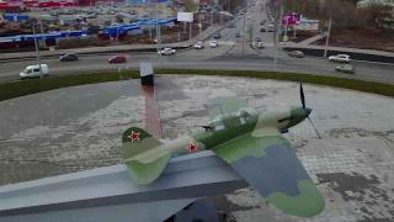 Монумент Самолёт ИЛ 2 пр Кирова Московское шоссе 5 11 2017 Video 4K