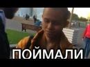 Дагестанцы поймали буддиста в Москве