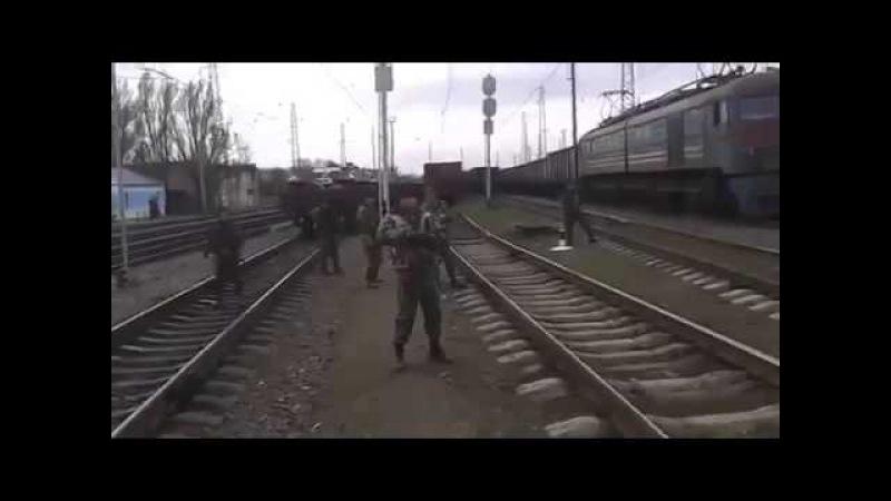 СЛАВЯНСК СЕГОДНЯ 16 04 2014 Ясиноватая Военные на станции 16 04 2014 Украина