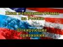 США готовились к нанесению масштабного удара по России американское ТВ