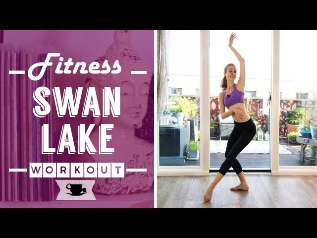 Swan Lake Fitness