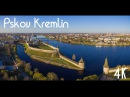 Псковский Кром (Кремль) с высоты птичьего полета  Pskov Kremlin from above in 4K