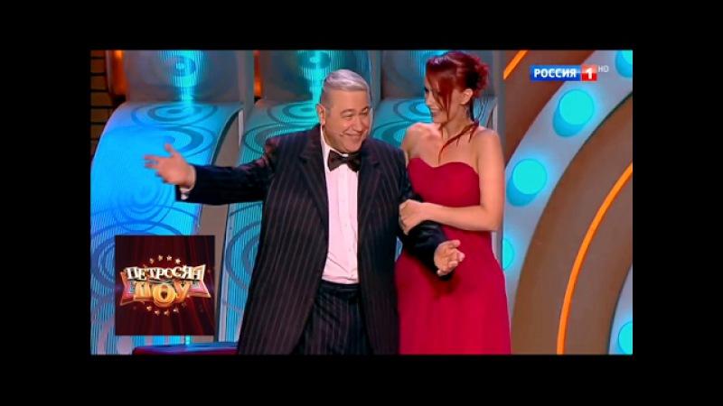 Петросян-шоу. Юмористическое шоу от 26.05.17 | Россия 1